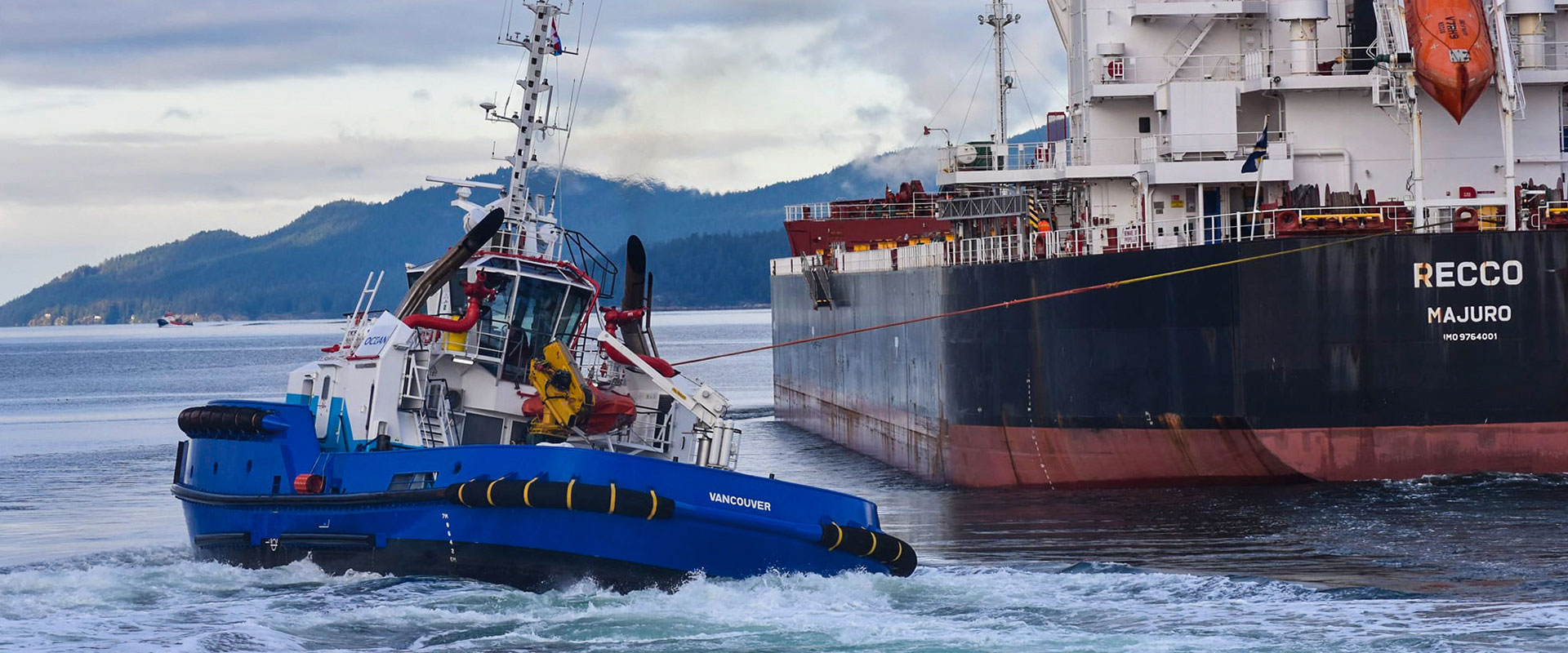 A FOURTH TUG IN VANCOUVER HARBOUR